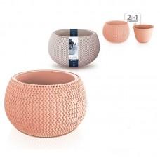 Γλάστρα Splofy Bowl 37εκ. 2 se 1 (8 χρώματα)